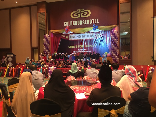 Little Caliphs Grand Ihtifal 2016 – Irfan 4 Years
